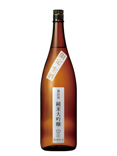 飛良泉 純米大吟醸 限定生酒 1800ml 【秋田】