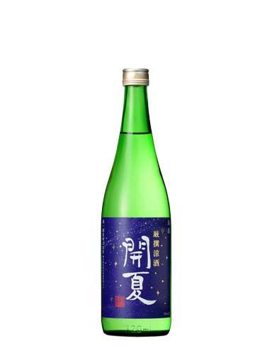 開華 厳撰涼酒【開夏】純米吟醸 720ml 【栃木】
