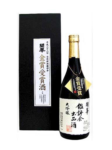 開華 大吟醸 金賞受賞酒 720ml 【栃木】