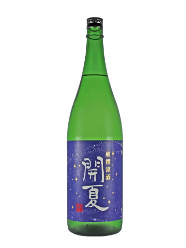 開華 厳撰涼酒【開夏】純米吟醸 1800ml 【栃木】
