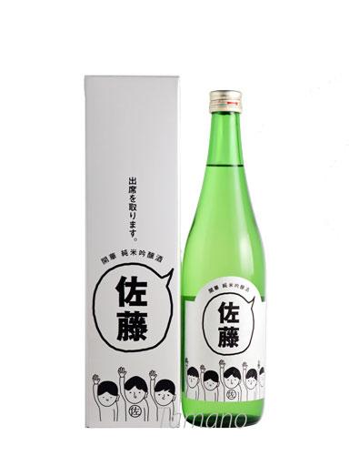 開華 純米吟醸  佐藤の酒 720ml 【栃木】