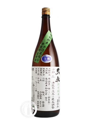 久礼 特別純米手詰直汲無濾過生原酒 【高知】 1800ml