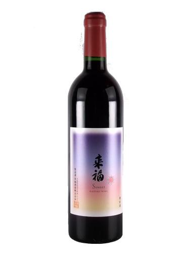 来福 RAIFUKU WINE SUNSET  750ml 【茨城】