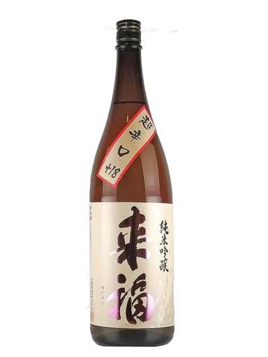 来福 純米吟醸造 超辛口 1800ml