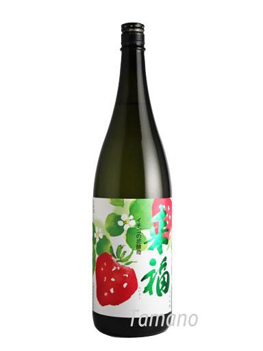 来福 純米吟醸 イチゴの花酵母 1800ml 【茨城】