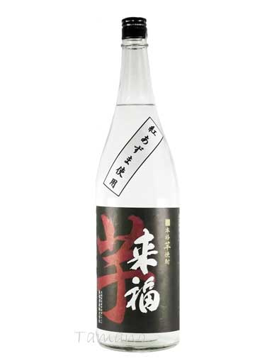 来福 芋焼酎 牛久産紅あずま 1800ml  【茨城】