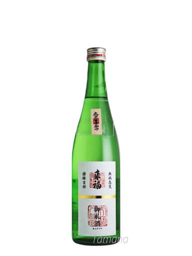 来福 御札酒 特別純米酒  【茨城】 720ml