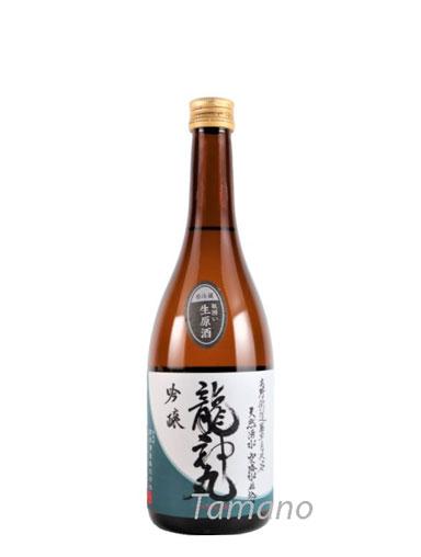 2021年 龍神丸 吟醸 生原酒 720ml【数量限定販売】輸送箱代込