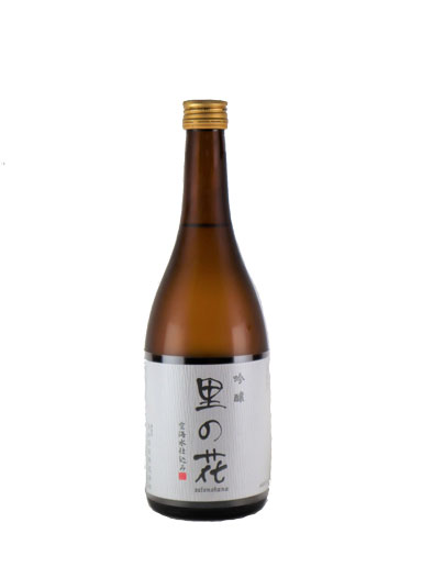 高垣酒造「里の花」吟醸 瓶燗1回火入れ 720ml 【和歌山】