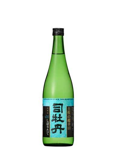 司牡丹 土佐の超辛口 しぼりたて 1800ml 【高知】