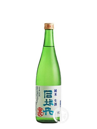 """司牡丹 """"裏"""" 純米 生酒 720ml 【高知】"""