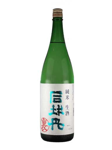 """司牡丹 """"裏"""" 純米 生酒 1800ml 【高知】"""