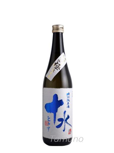 大山 特別純米 十水 無濾過生原酒 極 720ml 【山形】
