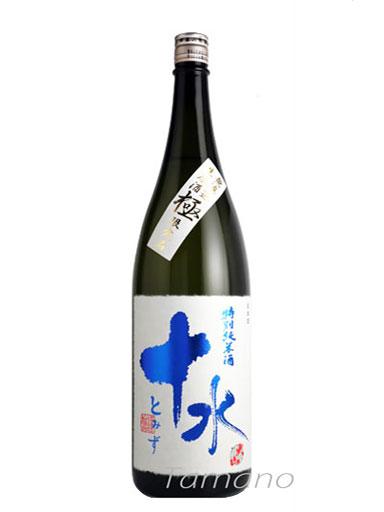 大山 特別純米 十水 無濾過生原酒 極 1800ml 【山形】