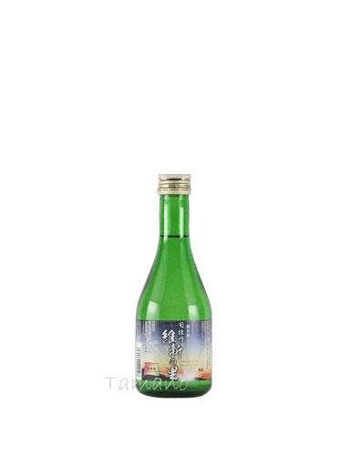 司牡丹 維新の里 純米酒 300ml 【高知】