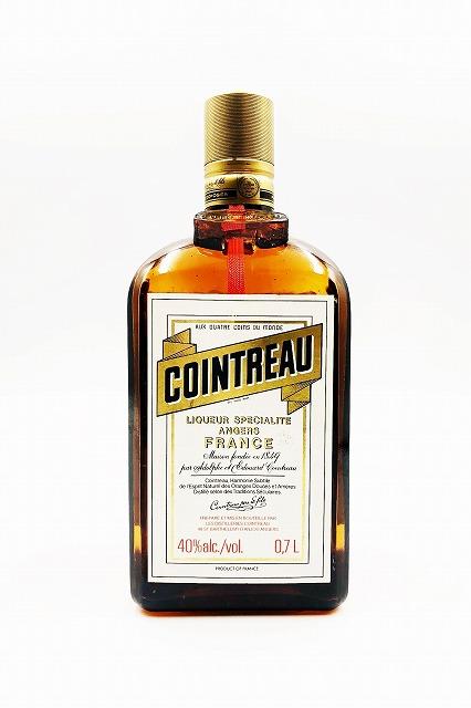 コアントロー旧ボトル