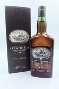 ストラスアイラ旧ボトル 700ml 43度