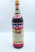 チンザノロッソ旧ボトル 950ml 16度