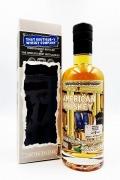 アメリカンウイスキーヘブンヒル バッチ2 9年 / ウイスク・イー オリジナル ブティックウイスキー