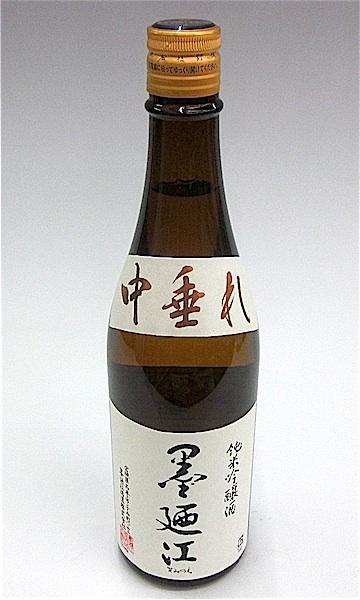 墨廼江 中垂れ 720-1