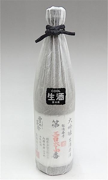 雪の茅舎 製造番号大吟生 720-1