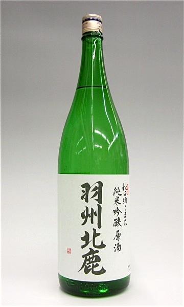 羽州北鹿 酒こまち 1800