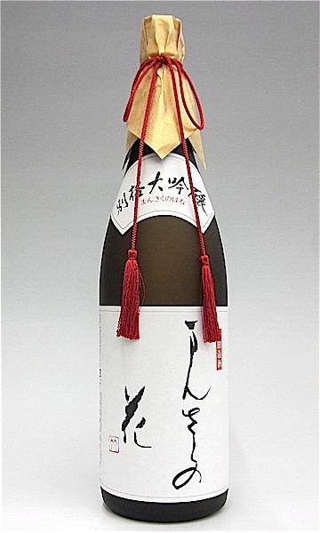まんさくの花 別格大吟 1800-1