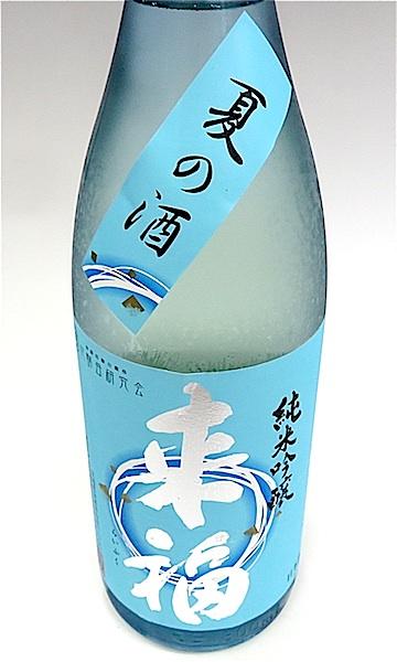 来福 夏の酒 1800-2