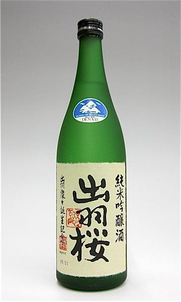 出羽桜 純吟生 720