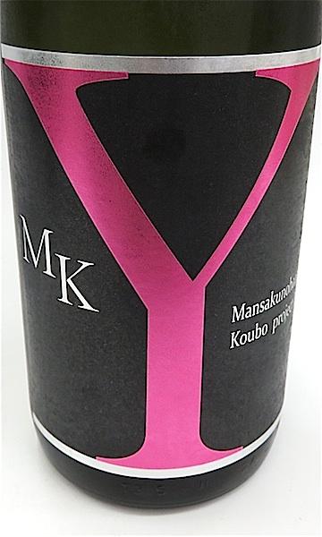 まんさく MK-Y 1800-1