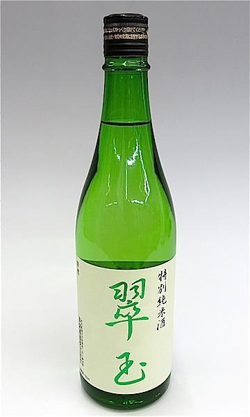翠玉 特別純米 720-1