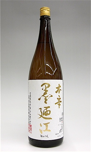 墨廼江 本辛 1800