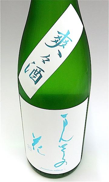 まんさくの花 爽々酒 1800-1