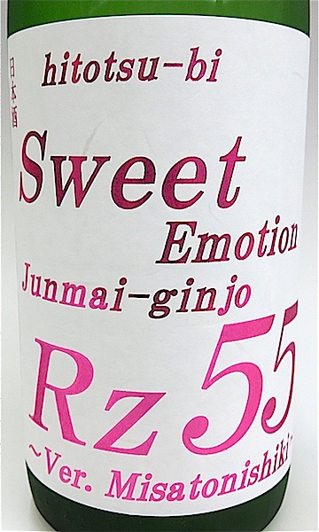 Rz55 Sweet Emotion 1800-1
