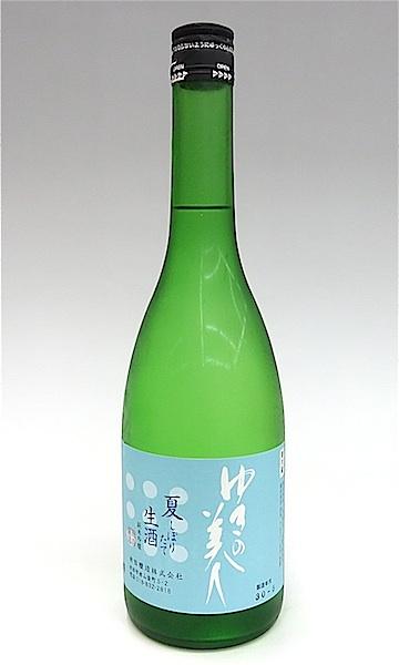 ゆきの美人 夏純吟 720-1