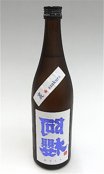 裏阿櫻 FALL 大吟 720-1