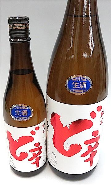 白瀑 ど辛 生原酒 01