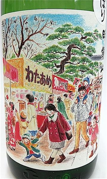 明鏡止水 日本の冬 1800-1