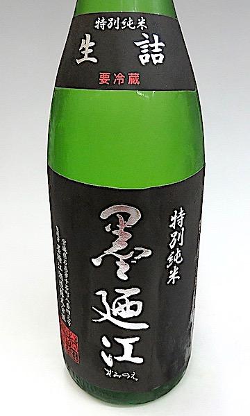 墨廼江 特別純米生詰 1800-1