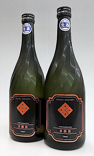 福小町 貴醸酒 生酒 720-1