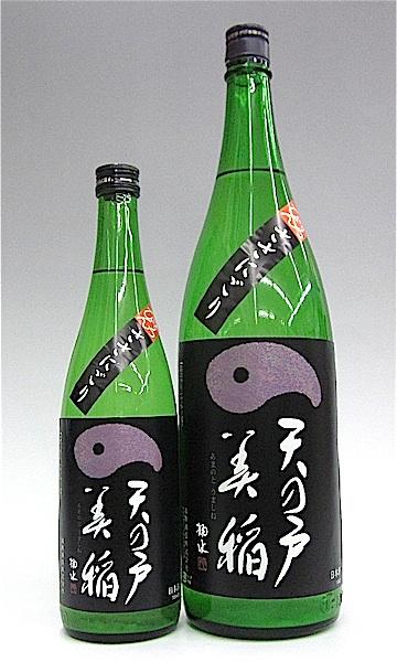 美稲 すっぴん 00
