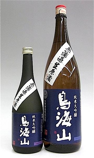 天寿 鳥海山 純大吟生原 00