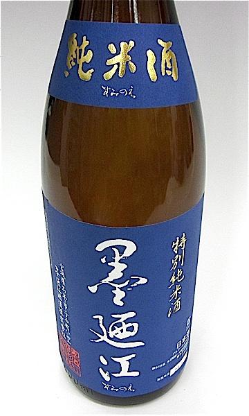 墨廼江 特純 1800-1