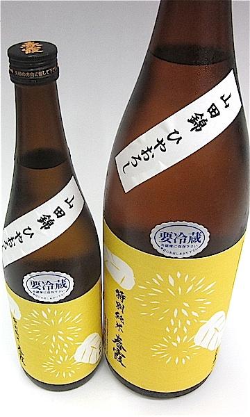 春霞 栗ラベル 山田錦 00