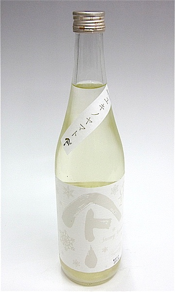 ユキノヤマト 720-1