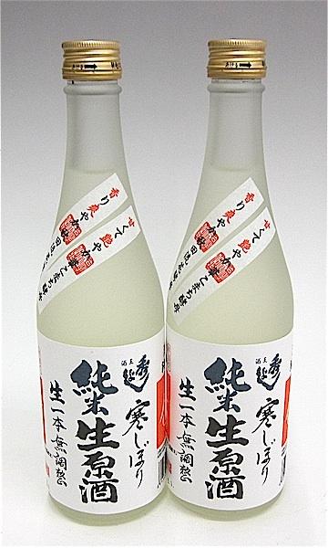 秀よし 純米生原酒 500-1