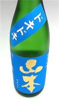山本ドキドキ 1800-1