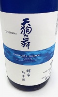天狗舞 超辛純米 1800-2