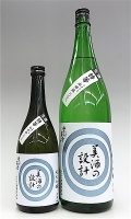 美酒の設計 生 00