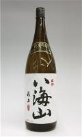 八海山 純米吟醸 1800